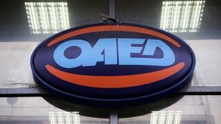 ΟΑΕΔ: Στα 1,08 εκατ. οι εγγεγραμμένοι άνεργοι τον Ιούνιο