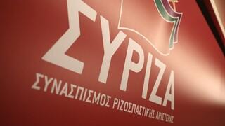 ΣΥΡΙΖΑ: Συνέντευξη Τύπου την Τρίτη με θέμα «Η δημοκρατία - δικαιοσύνη σε κλοιό πολιορκίας»