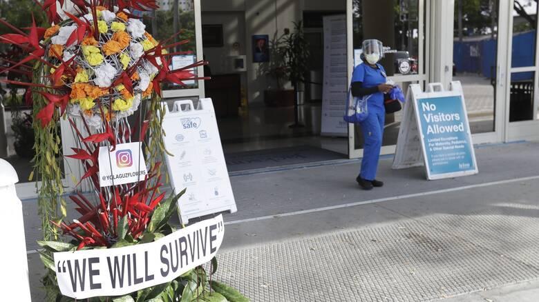 Κορωνοϊός - ΗΠΑ: Πάνω από 60.000 νέα κρούσματα για 7η ημέρα - Ρεκόρ εισαγωγών στις ΜΕΘ