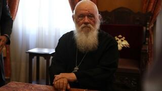 Ιερώνυμος: H 24η Ιουλίου είναι ημέρα πένθους για την Ορθοδοξία και ολόκληρο τον ελληνισμό
