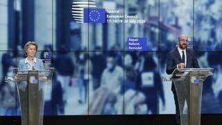 Έγκριτοι οικονομολόγοι αναλύουν την ελληνική συμφωνία για το Ταμείο Ανάκαμψης