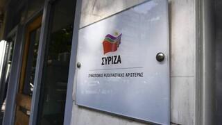 ΣΥΡΙΖΑ: Μισά λεφτά και μνημόνιο πήρε ο Μητσοτάκης από τις Βρυξέλλες