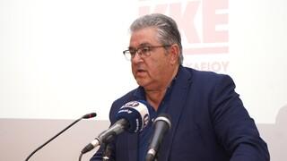 Κουτσούμπας για τουρκική Navtex: Νίπτουν τας χείρας τους ΕΕ, ΝΑΤΟ και ΗΠΑ
