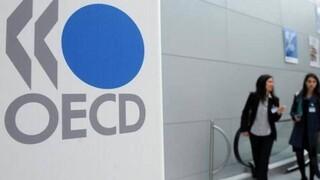 ΟΟΣΑ: Βιώσιμο παρά τον κορωνοϊό παραμένει το ελληνικό χρέος