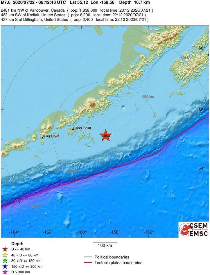 https://cdn.cnngreece.gr/media/news/2020/07/22/228116/photos/snapshot/alaska-seismos2.jpg