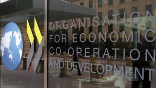ΟΟΣΑ: Προβλήματα στη δίωξη υποθέσεων διαφθοράς υψηλού επιπέδου στην Ελλάδα