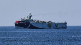 ΓΕΕΘΑ: Αμετάβλητη η κατάσταση - Παραμένουν τα τουρκικά πολεμικά