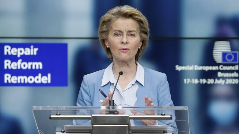 Φον ντερ Λάιεν για Ταμείο Ανάκαμψης: Η Κομισιόν θα επιτηρεί την πρόοδο με τα κράτη-μέλη