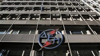 Η ΔΕΗ λαμβάνει 67 εκατ. ευρώ για την παροχή υπηρεσιών κοινής ωφέλειας