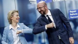Ευρωπαϊκό Κοινοβούλιο: Έκτακτη ολομέλεια για τα αποτελέσματα της συνόδου κορυφής