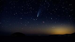 NEOWISE: Εντυπωσιακές εικόνες του κομήτη πάνω από τις Κυκλάδες