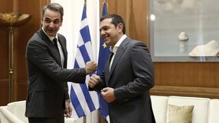 Συνάντηση Μητσοτάκη - Τσίπρα με φόντο τα ελληνοτουρκικά