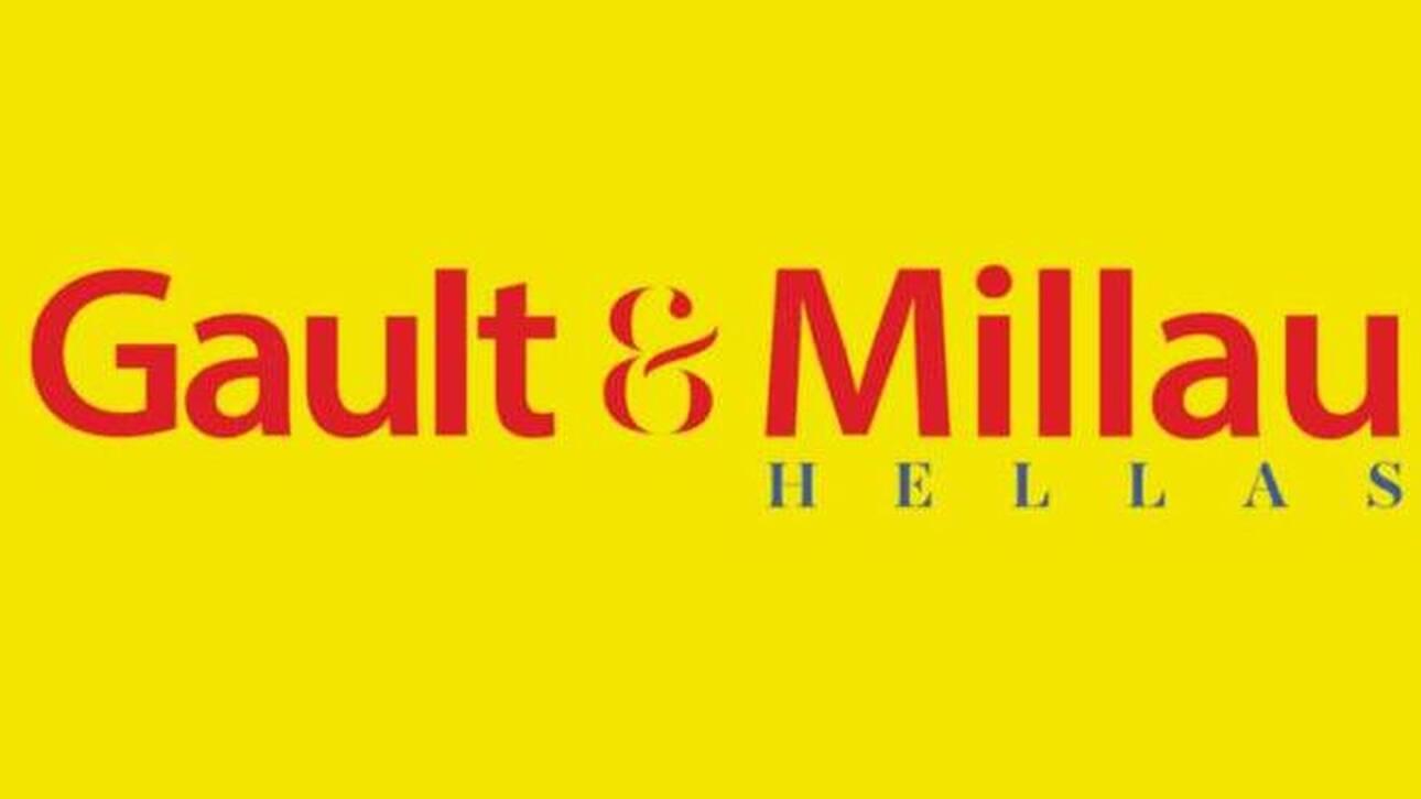 Ανακοινώθηκαν τα βραβεία γαστρονομίας Gault & Millau 2020