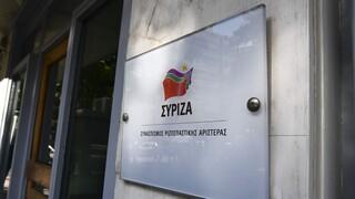 ΣΥΡΙΖΑ: Ούτε βήμα πίσω από την υπεράσπιση των κοινωνικών δικαιωμάτων