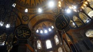 Αγία Σοφία: «Έτοιμη» για την πρώτη μουσουλμανική προσευχή