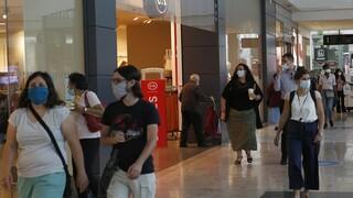 ΗΠΑ: Του ζήτησαν να φορέσει μάσκα και αυτός... έβγαλε όπλο