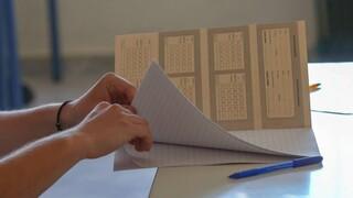 Πανελλήνιες εξετάσεις 2021: Αυτή είναι η εξεταστέα ύλη των μαθημάτων