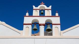 Αγία Σοφία: Πένθιμα χτυπούν οι καμπάνες στις εκκλησίες της χώρας