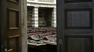 Συγκροτήθηκε σε Σώμα η Επιτροπή για τη Θράκη