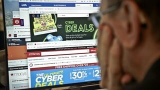 Πόσο αυξήθηκαν οι πωλήσεις των online super markets