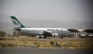Τεχεράνη: Ενέργεια τρομοκρατίας η «παρενόχληση» ιρανικού αεροσκάφους από αμερικανικά μαχητικά