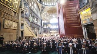 Κύμα αντιδράσεων από την Αθήνα για τη φιέστα Ερντογάν στην Αγία Σοφία