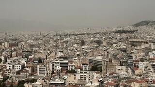 Μειωμένα ενοίκια: Μέχρι πότε παρατείνονται οι δηλώσεις