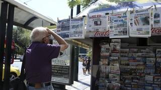 Τα πρωτοσέλιδα των κυριακάτικων εφημερίδων (26 Ιουλίου 2020)
