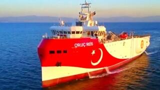 Oruc Reis: Η τουρκική πρεσβεία στις ΗΠΑ υποστηρίζει ότι άρχισαν σεισμικές έρευνες