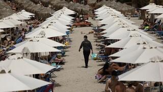 Έρευνα ΣΕΛΠΕ: Διακοπές μόνο ένας στους τρεις λόγω της πανδημίας