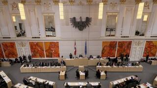 Αντιδράσεις Αυστριακών πολιτικών από τις ενέργειες της Τουρκίας στην Αγία Σοφία
