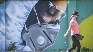 Κορωνοϊός - Ιταλία: Πρόστιμο 1.000 ευρώ σε όποιον δεν φορά μάσκα σε κλειστό χώρο