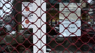 Οι επιχειρήσεις που θα μείνουν κλειστές μέχρι το τέλος Αυγούστου