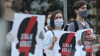 Συμβούλιο της Ευρώπης: Εκτεθειμένες στην έμφυλη βία οι Πολωνές