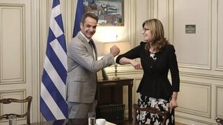 Στην Αθήνα η ΥΠΕΞ της Βουλγαρίας: Συναντήσεις με Μητσοτάκη, Σακελλαροπούλου, Δένδια