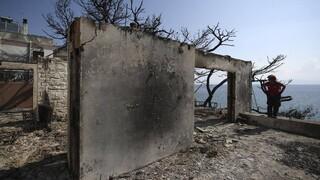 ΕΝΦΙΑ: Απαλλάσσονται και το 2020 οι πυρόπληκτοι σε Μάτι και Κινέττα
