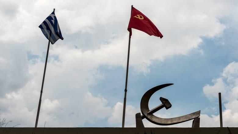 ΚΚΕ: Αρνητική η εμπλοκή ΗΠΑ-ΕΕ στα ελληνοτουρκικά