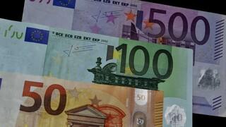 Ανοίγει η πλατφόρμα για την επιδότηση των μηνιαίων δόσεων δανείων