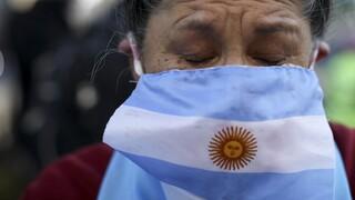 Κορωνοϊός - Αργεντινή: Ξεπέρασαν τα 3.000 θύματα και τα 165.000 κρούσματα