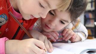 Επίδομα παιδιού 2020: Δείτε πότε θα καταβληθεί η τρίτη δόση