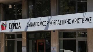 ΣΥΡΙΖΑ: Η Τουρκία βάζει στο τραπέζι μη υπαρκτές διαφορές - Διάλογος μόνο για υφαλοκρηπίδα