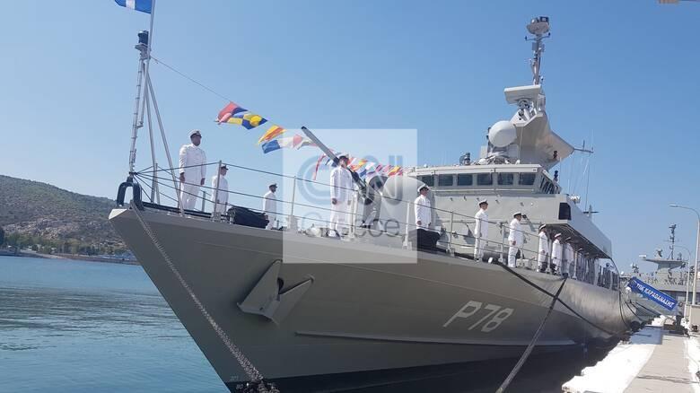 Πυραυλάκατος «Καραθανάσης»: Ενισχύεται ο ελληνικός Στόλος - Το μήνυμα προς την Τουρκία