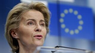 Ούρσουλα φον ντερ Λάιεν: Ιστορική η συμφωνία της ΕΕ για το Ταμείο Ανάκαμψης