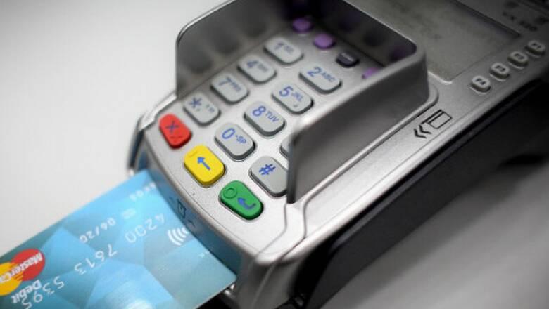 Πόσες δαπάνες με κάρτες απαιτούνται για να έχετε μείωση στη φορολογική δήλωση