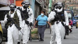 Κολομβία: Ξεπέρασαν τους 9.000 οι νεκροί εξαιτίας του κορωνοϊού