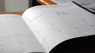 Επίδομα αδείας 2020: Πόσες ημέρες δικαιούστε και πώς να το υπολογίσετε
