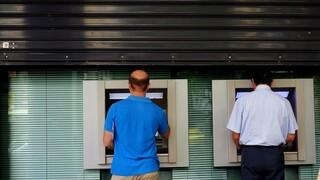 Εφάπαξ εντός του 2020 αναδρομικά 1,4 δισ. ευρώ στους συνταξιούχους