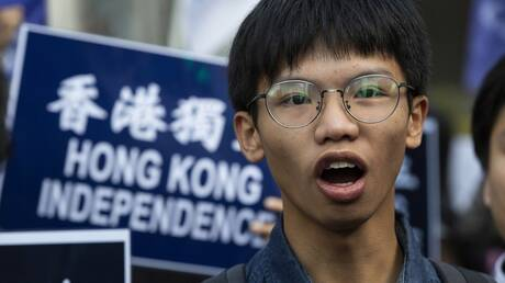 Οι πρώτες «online» συλλήψεις με το νέο νόμο στο Χονγκ Κονγκ