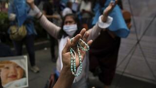 Κορωνοϊός - Μεξικό: Στην τρίτη θέση της μακάβριας λίστας με 46.000 νεκρούς