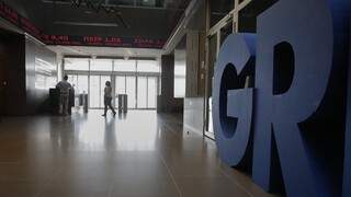 Αισθητά χαμηλότερη η απόδοση των ελληνικών πενταετών ομολόγων σε σχέση με τα ιταλικά